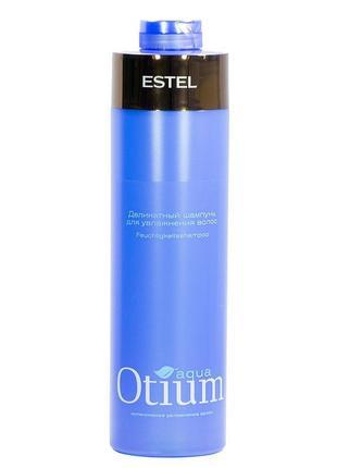 Шампунь estel professional otium aqua для интенсивного увлажнения волос 250 мл,1000 мл