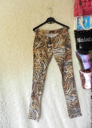 ✅ оригинальные джинсы в тигровый принт с люрексом