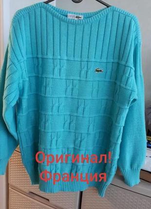 Франция! оригинал. коттоновый свитер оверсайз голубой джемпер