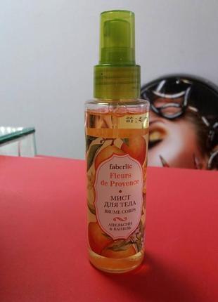 -45% мист спрей для тела апельсин и ваниль fleurs de provence 110 мл фаберлик фаберлік
