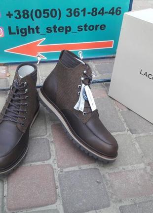 Ботинки lacoste montbard chukka. новые.