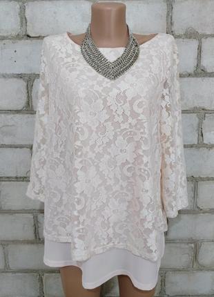 Кружевная нарядная очень нежная блуза 2в1