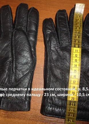 Мужские теплые перчатки в идеальном состоянии, р. 8,5  из натуральной кожи
