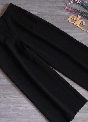Плотные брюки кюлоты monki размер eur 38