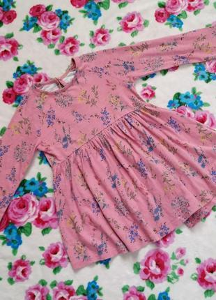 Платье next 🌺🌺🌺