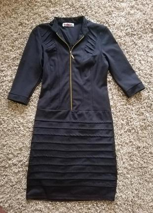 Темно-синє плаття