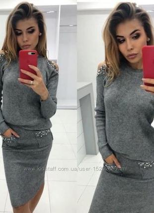 Костюм теплый юбка и свитер