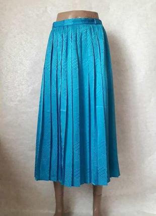 Новая нарядная юбка миди плиссе, на ткани рисунок с переливами в голубом цвете, размер хл