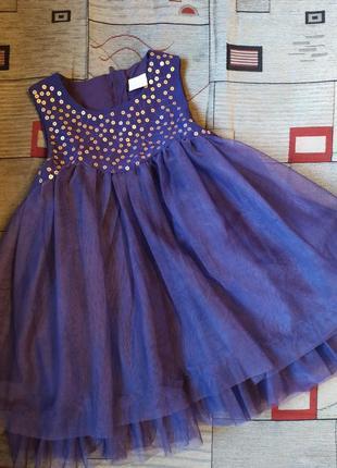Нарядное платье фатиновое