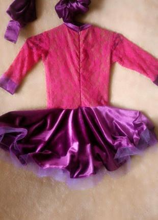 Плаття бейсік для бальних танців