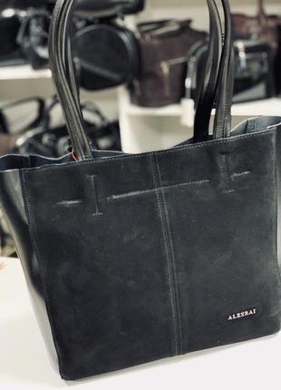 Вместительная кожаная сумочка 🔝