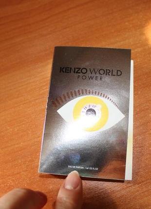 Парфюм kenzo world power
