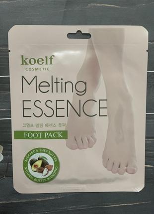 Питательные носочки для ног