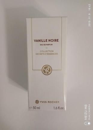 Парфумована вода vanille noire 50мл