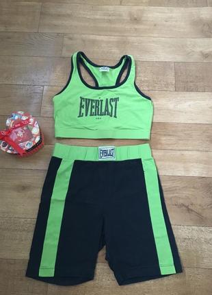 Спортивный комплект everlast сша.  брендовый спортивный костюм