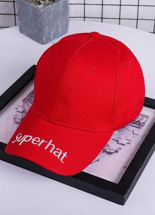 Бейсболка superhat модная кепка 13209