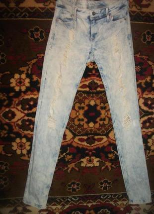 # розвантажуюсь  джинсы пепельно-голубые с потертостями denim
