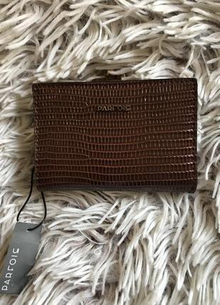 Якісний гаманець, кошелёк