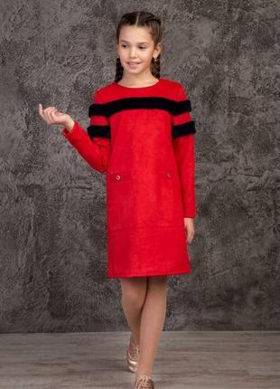 Стильне плаття для дівчинки