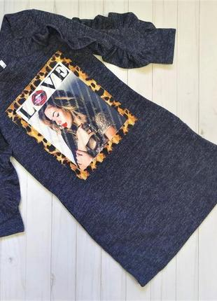 Стильне плаття для модниці