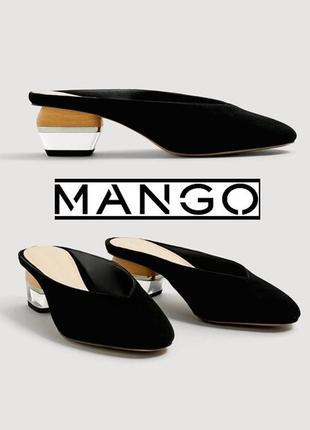🔥скидка 🔥mango mules мюли туфли сабо замшевые на необычном деревянном стеклянном каблуке