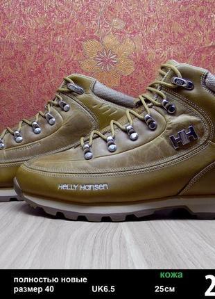 Зимние ботинки хели хенсон