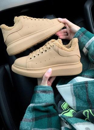 Стильные кроссовки ❄️ alexander mcqueen❄️на меху