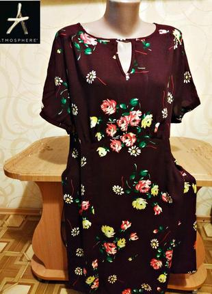 Новое с бирками летнее платье от atmosphere, оригинал