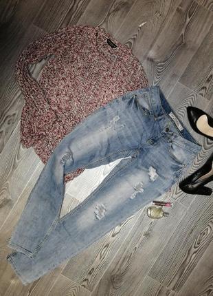 Топовые джинсы рванка