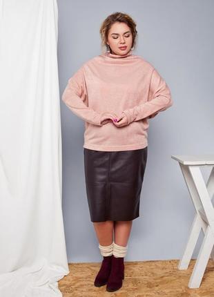 Строгая юбка из эко-кожи.