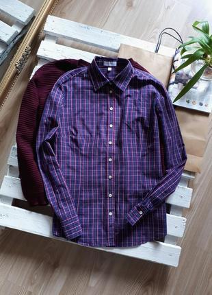 Суперская , стильная рубашка