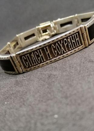 Мужской серебряные браслет