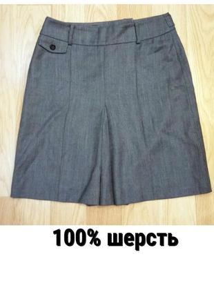 Шерстяная юбка марко поло