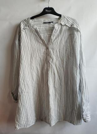 Женская рубашка-блуза в полоску хлопок французского бренда kiabi 40, сток