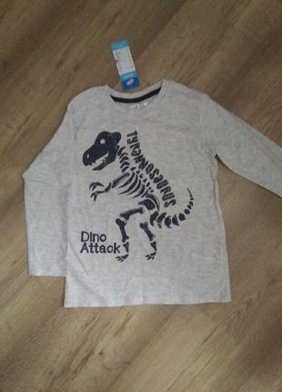 Реглан динозавр