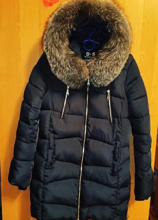 Зимова куртка(пуховик) 2019