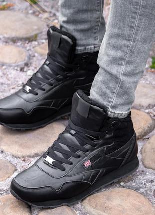 Черные мужские и подростковые кроссовки зима рр. 36-46