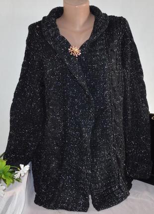 Брендовый черный вязаный теплый кардиган накидка ewm акрил переливается