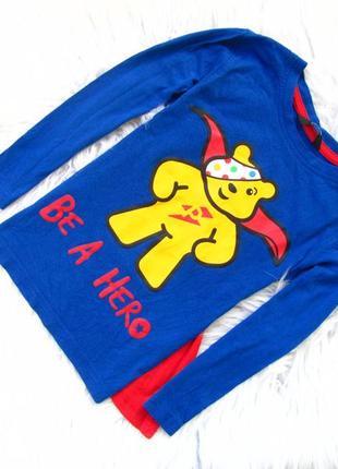 Стильная кофта свитшот с плащем george hero