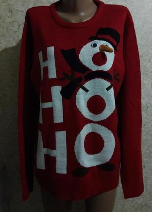 Прикольный красный свитер hohoho с поздравлялкой