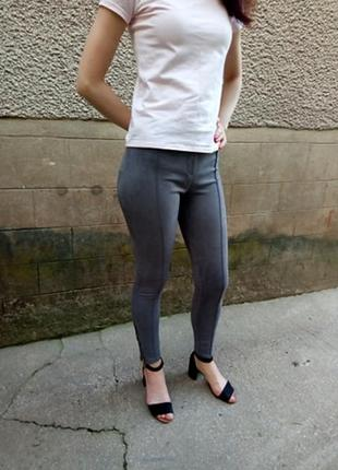 Серые замшевые лосины штаны