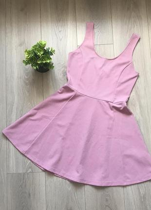 Ідеальне плаття divided