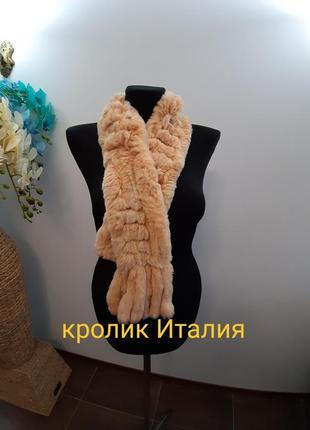 Новый шарф италия кролик