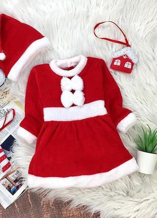 Теплий новорічний комплект –платтячко та шапочка