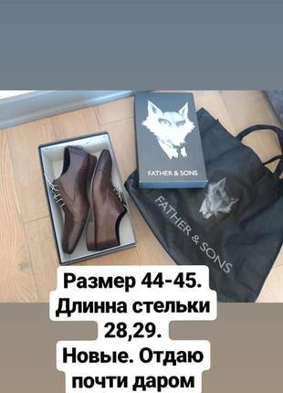 Туфли мужские. бренд.  натуральная кожа