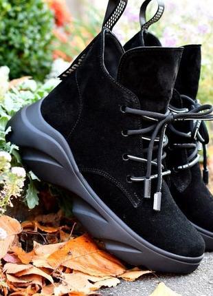 Зимние ботинки из натуральной замши