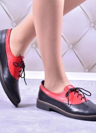 Новинка! кожаные туфли оксфорды