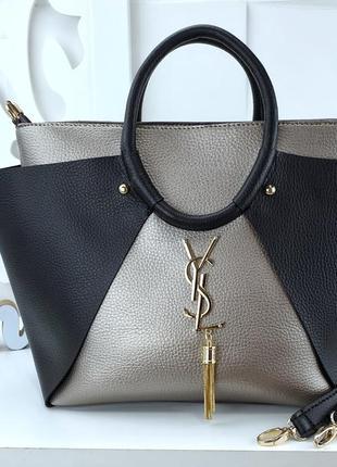 Акция сумка еко кожа есть цвета через плечо длинный ремешок