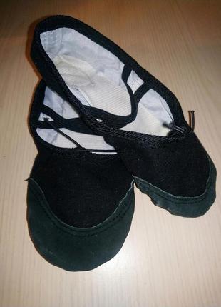 Черные балетки/чешки (универсальные)
