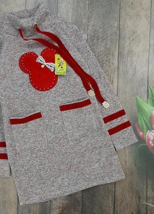 """Туніка плаття """"miki & heart"""""""